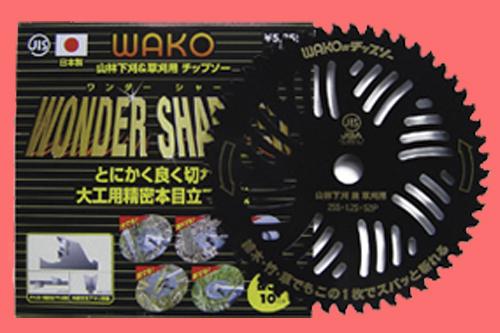 ワンダーシャープ 農薬通販jp