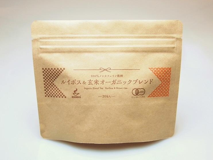 ルイボス&玄米オーガニックブレンド1.8g×20包