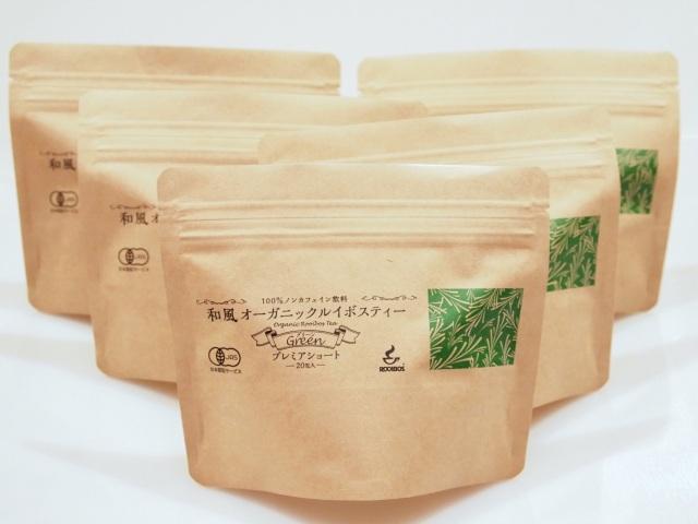 ★5袋セット新発売★  オーガニックグリーンルイボスティー「プレミアショート」 3g×20包入り×5袋セット