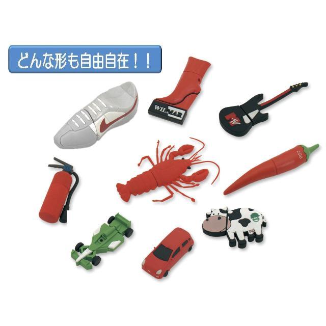 成型USBメモリ(都度見積品)