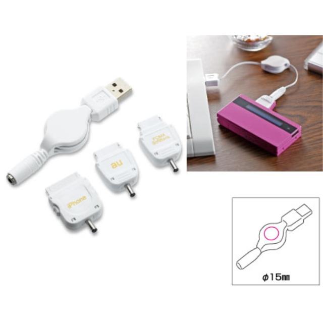 リール式USB充電器