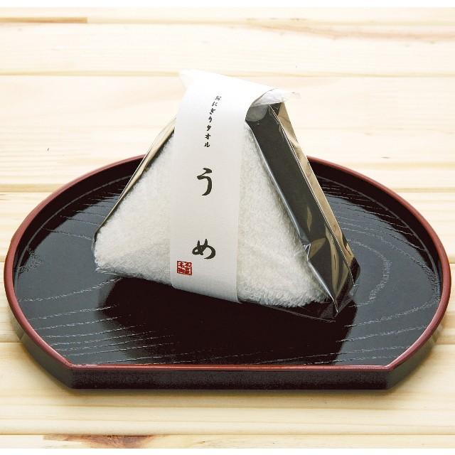 元祖 お菓子なタオル総本舗 おにぎり(A/うめ)