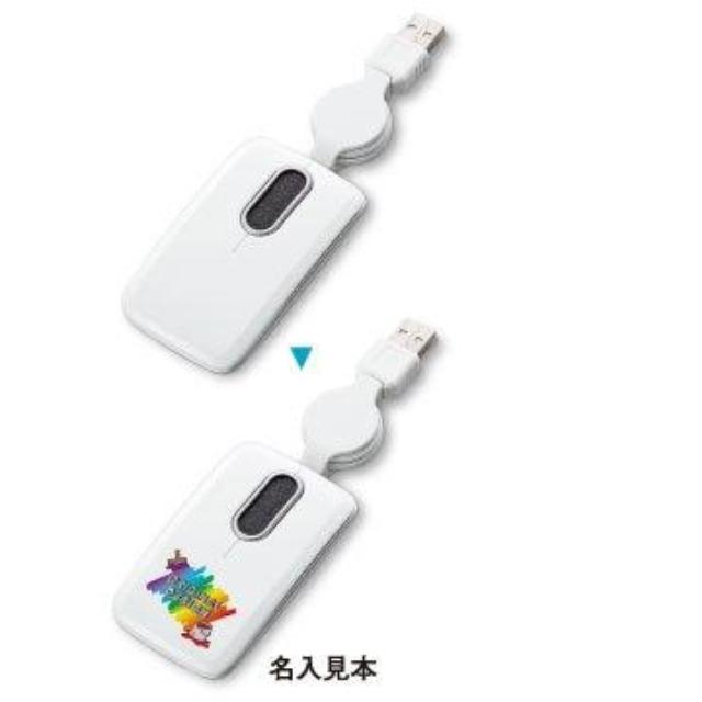 USBタッチマウス