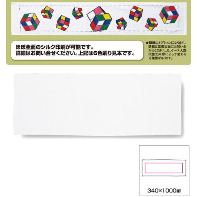 スポーツタオル(600匁)(都度見積品)