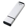 USB2.0フラッシュディスク(シルバー)