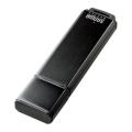 USB2.0フラッシュディスク(ブラック)