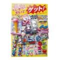 くじ付きおもちゃボード(50人用)