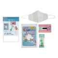 衛生対策予防セットESRH-005