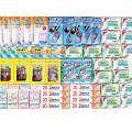 ジャンボラッキーパンチBOX家庭雑貨キット