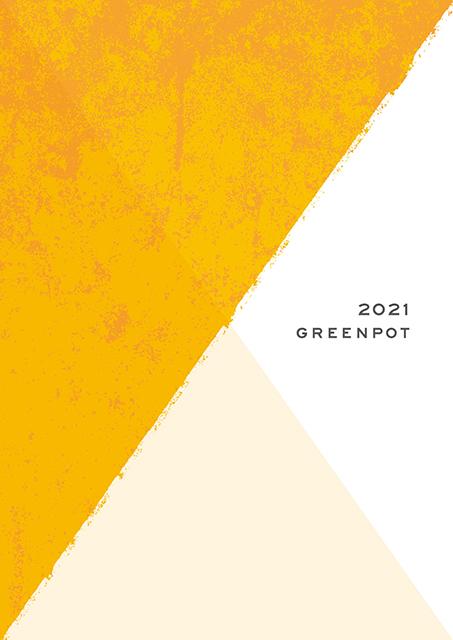 GREENPOT2021
