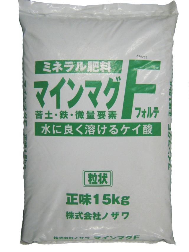 ケイ酸含有苦土肥料 マインマグF(送料込み)
