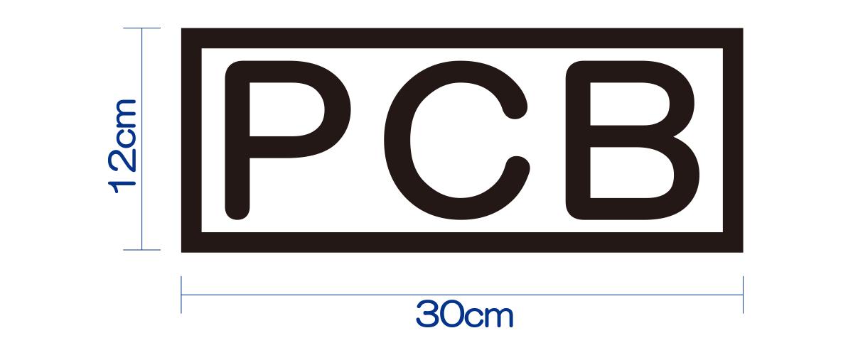 PCB運搬用カッティングシート