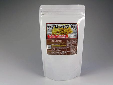 ハナビラタケ無添加100%粉末パウダー