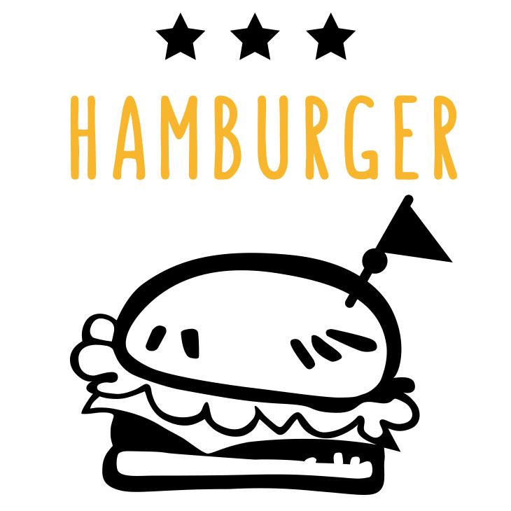 【アイロンシート】ハンバーガー(スター)