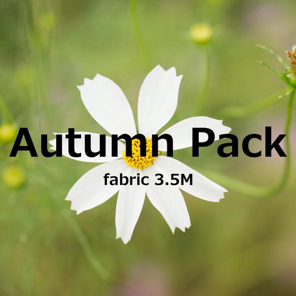 【カットクロスセット】秋を堪能!Autumn Pack