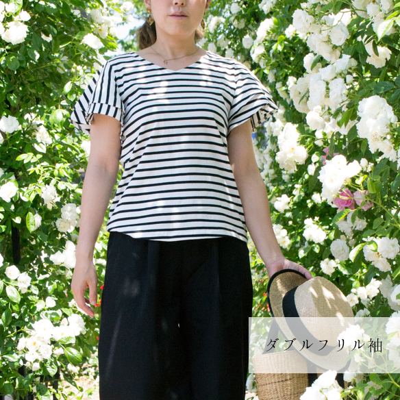 【プレゼントパターン】ダブルフリル袖Tシャツ