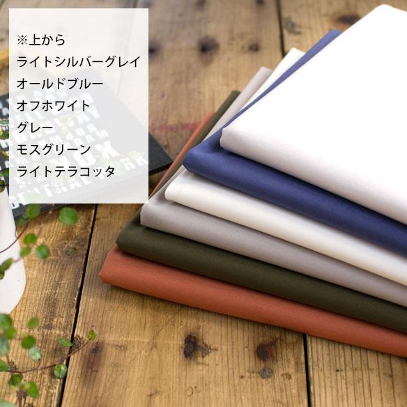 【ニット】コーティング天竺(全6色) オーダーカット