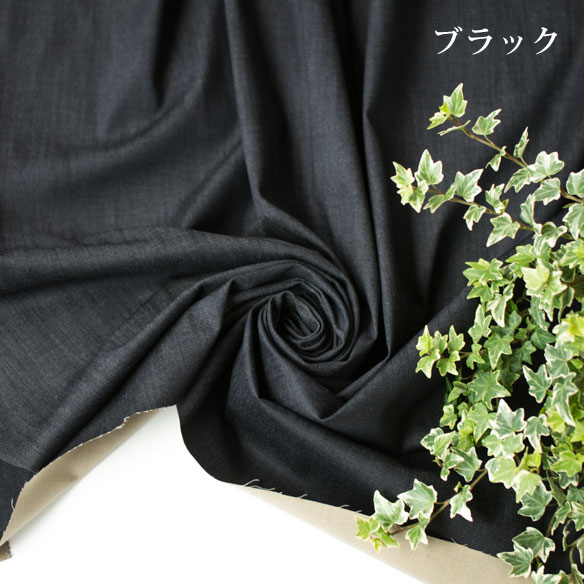 【カットクロス/80cm】縦スラブ調ストレッチデニム(ブラック)