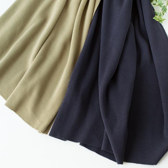 【ニット】30//1オーガニックコットン×和紙ワッフルニット(2色展開) オーダーカット