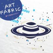 【アートファブリック】Saturn(ベース:クラシック天竺)