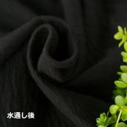 【ニット】ふんわり接結ニット(ブラック) オーダーカット