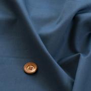 【布帛】やわらかストレッチサテン(鉄紺)オーダーカット