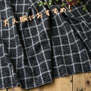 【ニット】ウィンドペン柄・起毛ウールジャガードニット(ブラック×ホワイト)オーダーカット