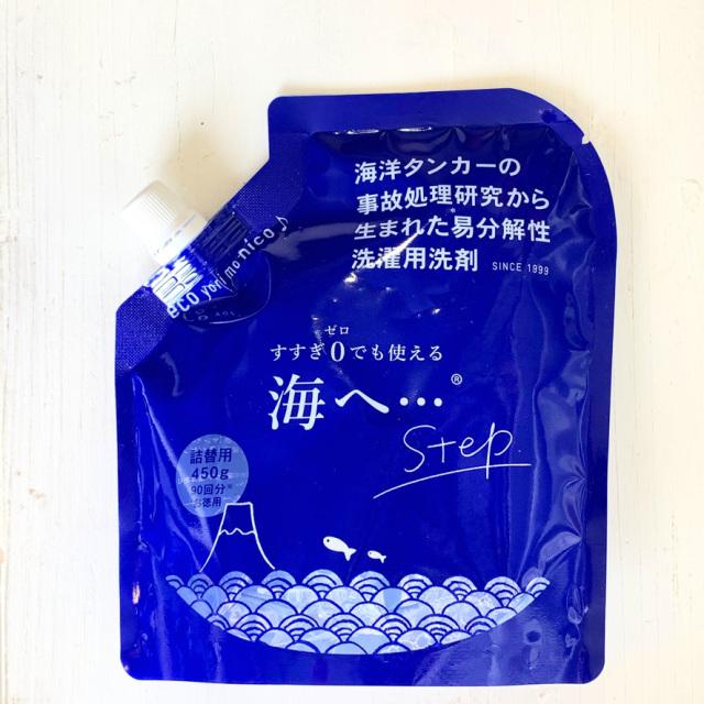 「海へ・・・step」 詰替パック 450g