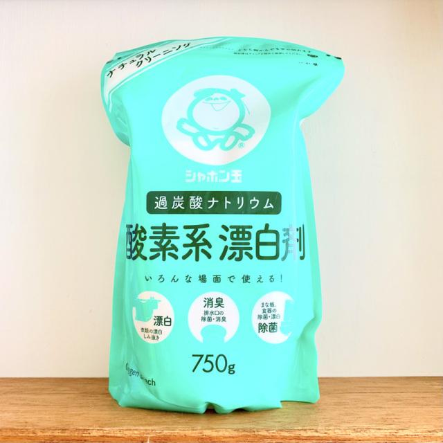 シャボン玉石けん【酸素系漂白剤 】750g