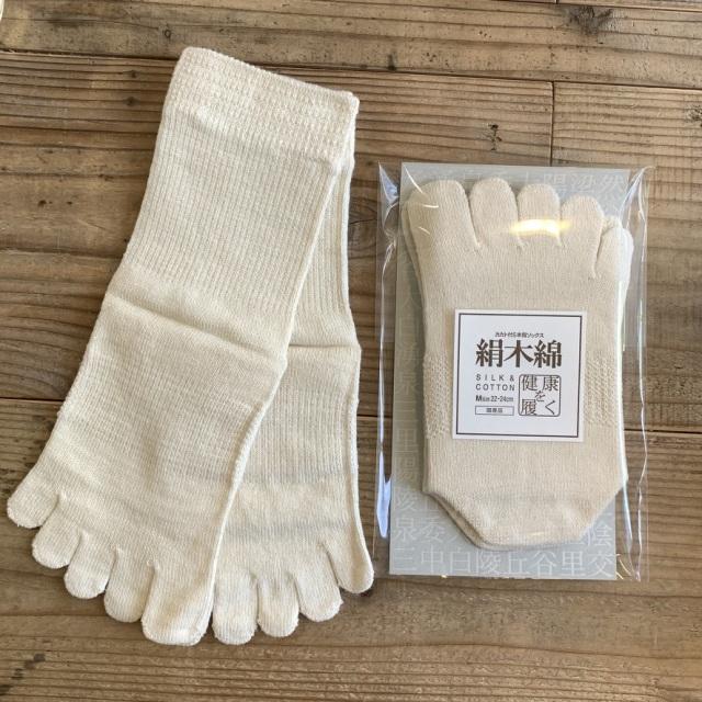 大法紡績【子供用5本指靴下「絹木綿」】