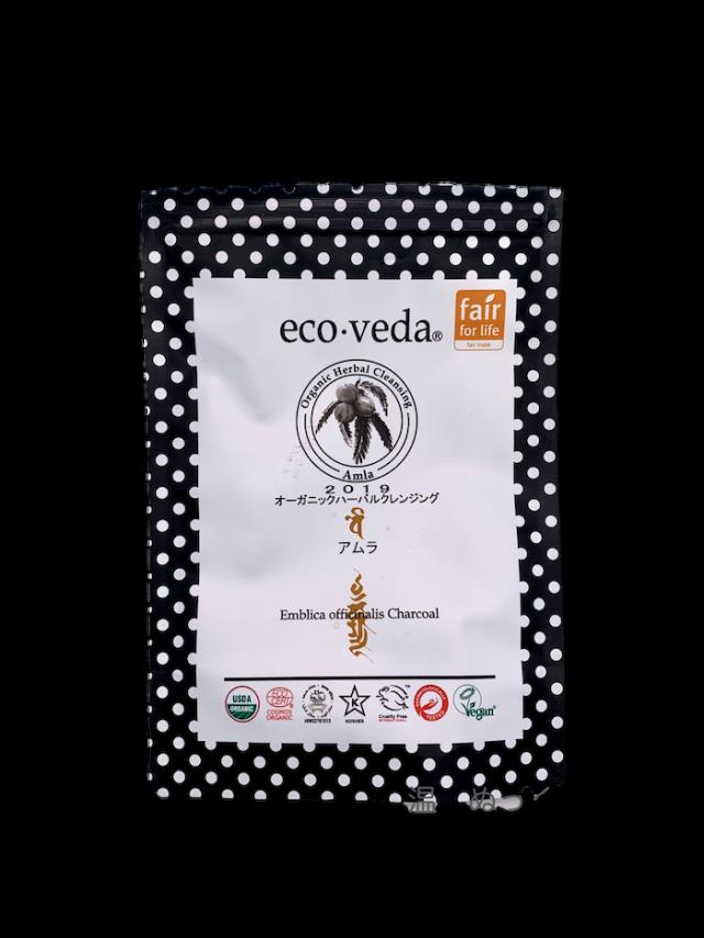 ecoveda エコヴェーダ 2019 オーガニックハーバルクレンジング アムラ(株式会社ラクシュミー_森田要先生)