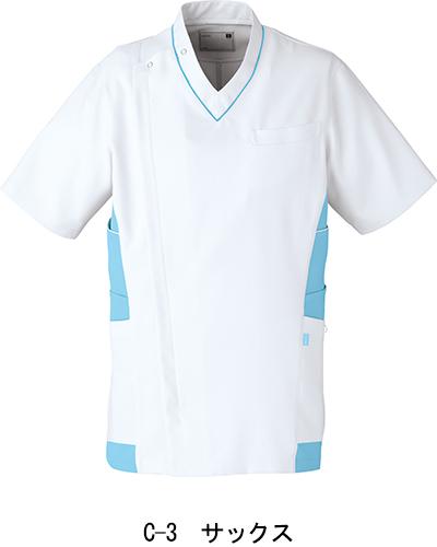 UN-0045 ユナイト メンズケーシージャケット