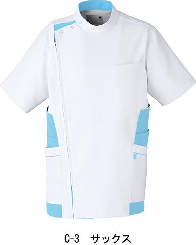 UN-0046 ユナイト メンズケーシージャケット
