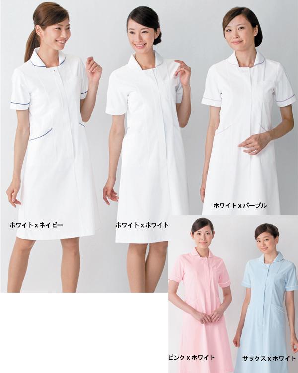 020 ナースワンピース半袖レディス KAZEN・カゼン