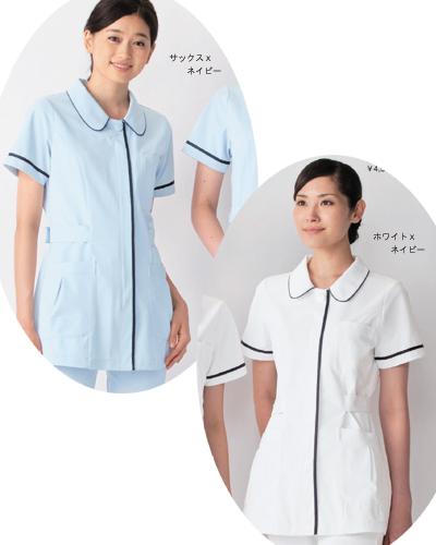 086 ナースジャケット半袖レディス KAZEN・カゼン
