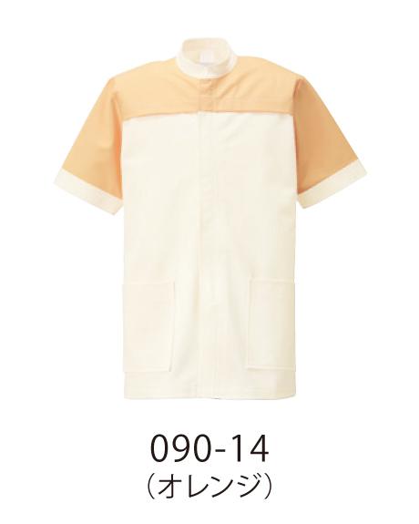 090 介護ジャケット半袖メンズ KAZEN・カゼン