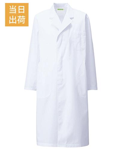 110 診察衣シングル型長袖メンズ ブロード KAZEN・カゼン