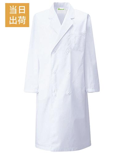 115 診察衣ダブル型長袖メンズ ブロード KAZEN・カゼン