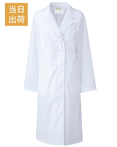 120-30 診察衣シングル型長袖レディス ブロード KAZEN・カゼン