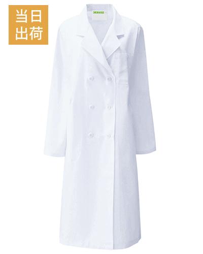125-30 診察衣ダブル型長袖レディス ブロード KAZEN・カゼン