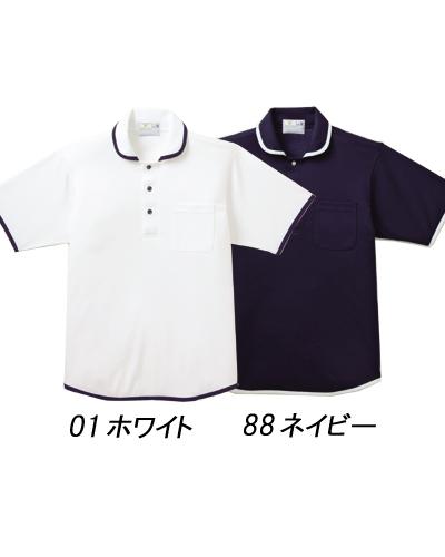 CR138 キラク(kiraku)ニットシャツ男女兼用