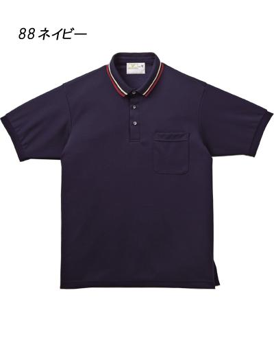 CR140 キラク(kiraku)ポロシャツ男女兼用