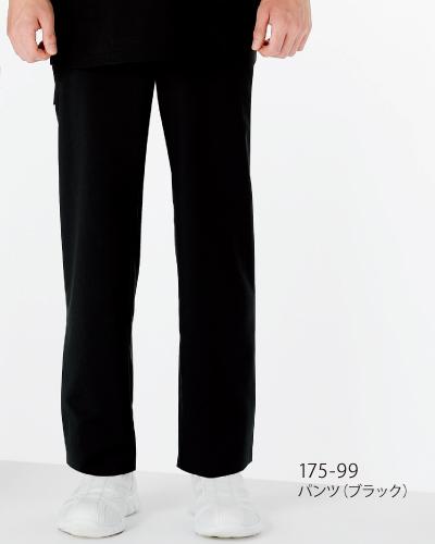 175 KAZEN 男女兼用 パンツ