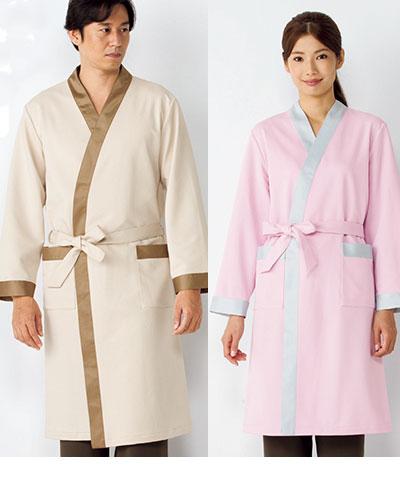 221 渡辺雪三郎 検診ガウン男女兼用 KAZEN・カゼン
