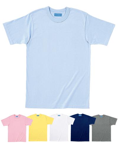 233 綿100%Tシャツ男女兼用 KAZEN・カゼン