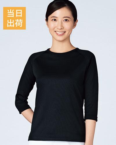 【即日出荷】233-05 男女兼用インナーTシャツ ブラック KAZEN・カゼン