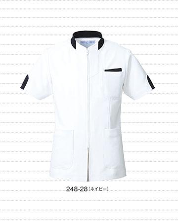 248 メディカルジャケット半袖男女兼用 アレニエ KAZEN・カゼン