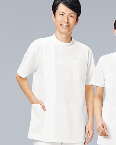253-10・11 メンズ医務衣半袖 [シルポート素材] KAZEN・カゼン