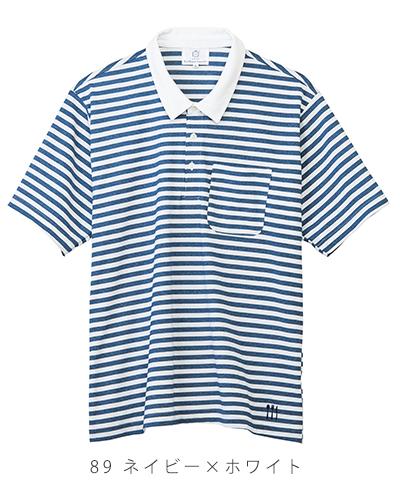 4K21004 ニットシャツ 男女兼用 栗原はるみ×KIRAKU