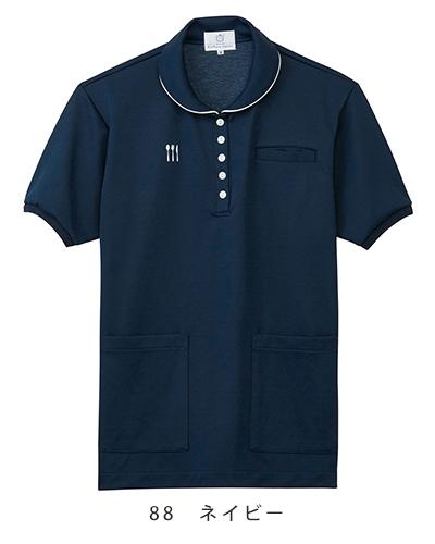 4K28002 レディスケアワークシャツ 栗原はるみ×KIRAKU [2018年新商品]